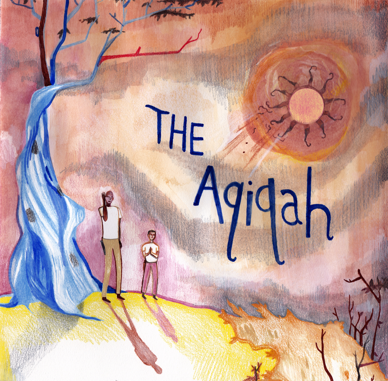The Aqiqah